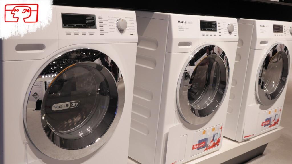 Miele wt1: der waschtrockner der zukunft computer bild