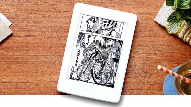 Kindle Paperhite Manga Edition©Amazon