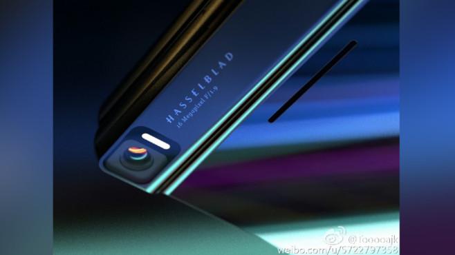 Motorola Droid Turbo 3©MyDrivers