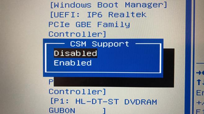 Kompatibilitätsmodus aktivieren ©COMPUTER BILD