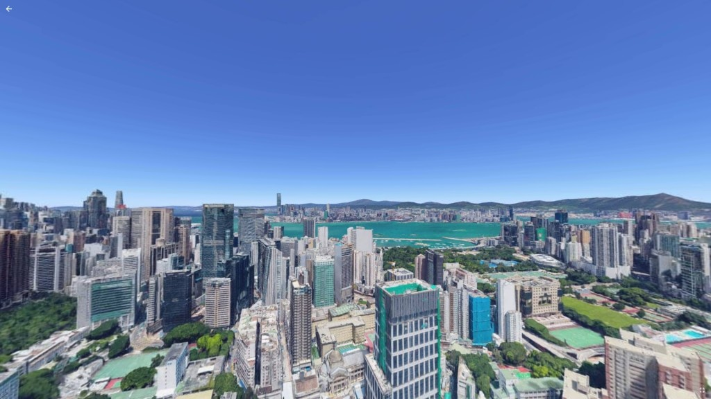 Screenshot 1 - Google Earth VR
