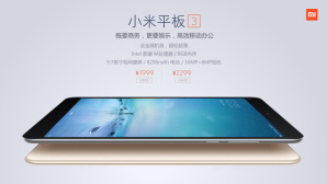 Das Xiaomi Mi Pad 3©Kejixun