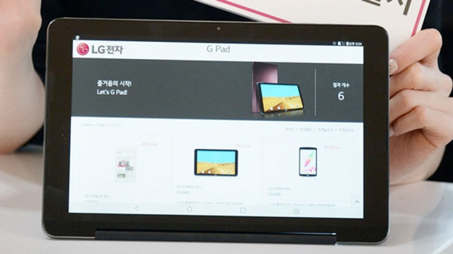 LG G Pad III 10.1: Tablet©LG