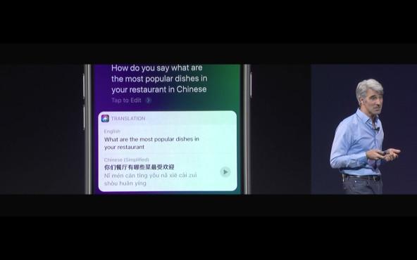 Siri Übersetzung©Apple