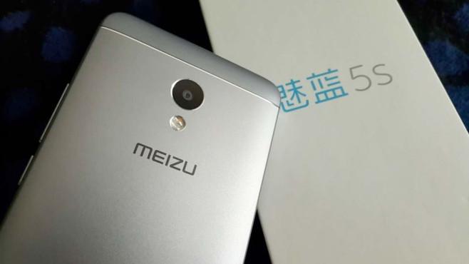 Meizu M5s©Meizu / Androidheadlines