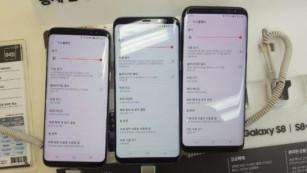 Samsung Galaxy S8 und S8 Plus mit Rotstich©Korea Herald
