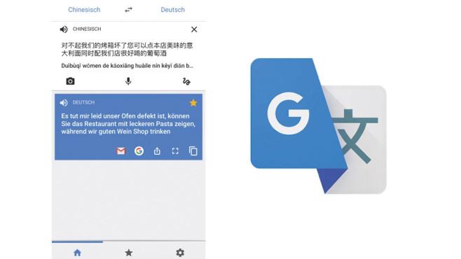 Google Übersetzer ©Google, COMPUTER BILD
