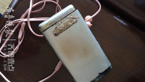 Xiamoi: Verbranntes Smartphone©cnbeta.com