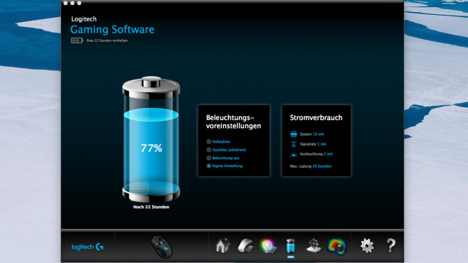 Logitech Gaming Software © COMPUTER BILD