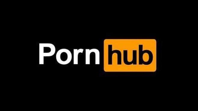 Pornhub: Logo©Pornhub