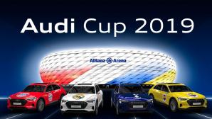 Audi Cup©AUDI AG