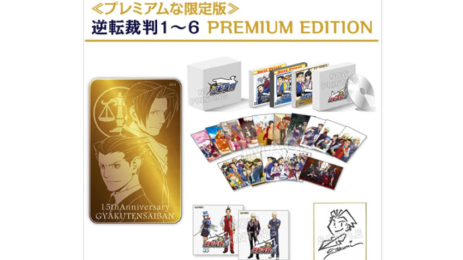 Ace Attorney Bundle © Capcom